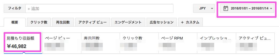 2016-09-02-10-42-50sukusho