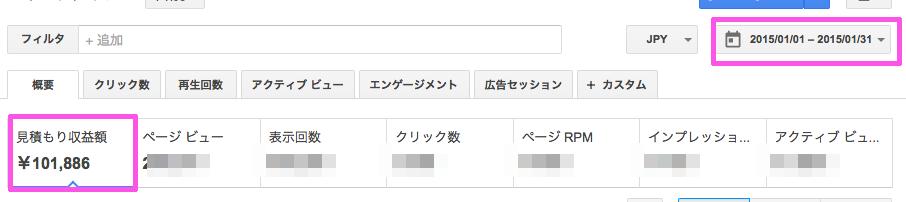 sukusho2016-09-02-10-54-38