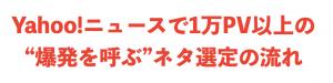 sukusho 2017-02-02 10.12.37