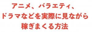 sukusho 2017-02-02 12.07.49