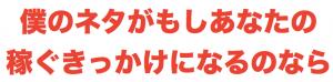 sukusho 2017-03-28 4.23.44