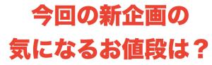 sukusho 2017-03-29 10.31.40