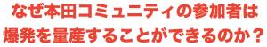 sukusho 2017-03-29 15.44.49