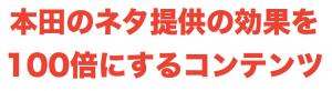 sukusho 2017-03-29 18.56.51