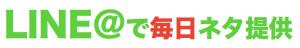 sukusho 2017-03-29 19.20.04