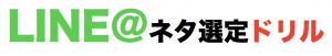 sukusho 2017-03-29 19.28.02