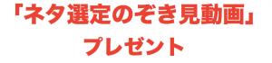 sukusho 2017-03-29 19.34.59