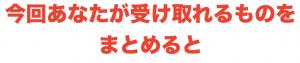 sukusho 2017-03-29 20.03.43