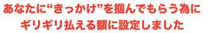 sukusho2017-03-29 11.00.52