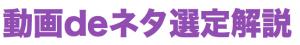 sukusho2017-03-29 18.47.23