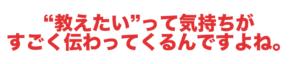sukusho 2017-06-30 11.55.12
