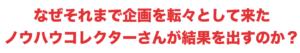 sukusho 2017-07-01 10.58.16