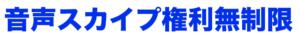 sukusho 2017-07-01 16.51.51
