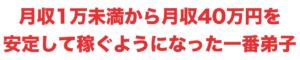 sukusho 2017-07-01 9.50.16