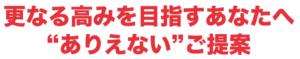 sukusho 2017-07-02 13.55.16