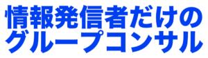 sukusho 2017-07-02 16.21.42