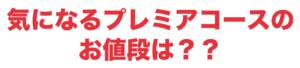 sukusho 2017-07-02 16.40.04