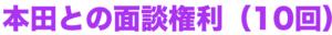 sukusho 2017-07-02 17.43.33