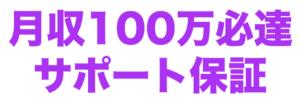 sukusho 2017-07-02 17.58.36