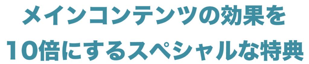 sukusho 2017-07-23 13.57.01