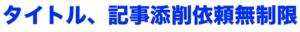 sukusho2017-07-01 17.10.51