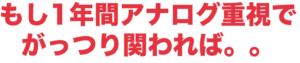 sukusho2017-07-02 18.23.20