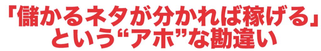 sukusho 2018-01-31 17.49.15