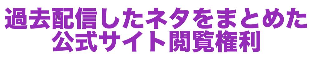 sukusho 2018-01-31 17.56.04