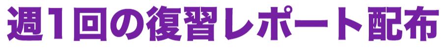 sukusho 2018-01-31 17.57.16