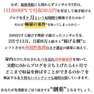 sukusho 2018-04-30 19.29.16