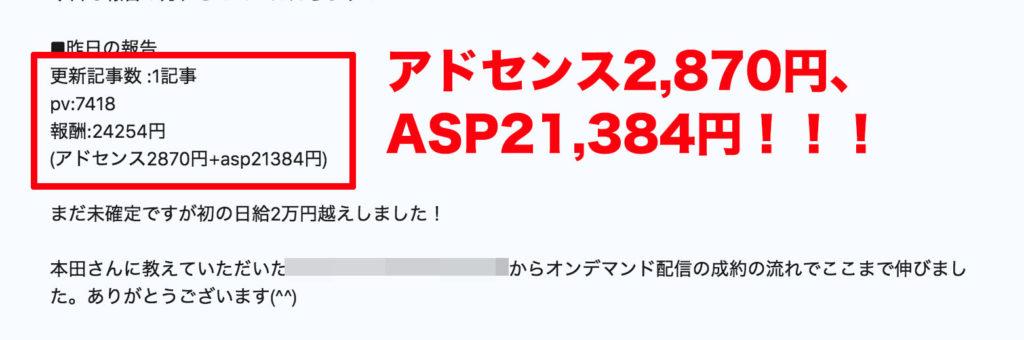 sukusho2018-04-02 15.12.25