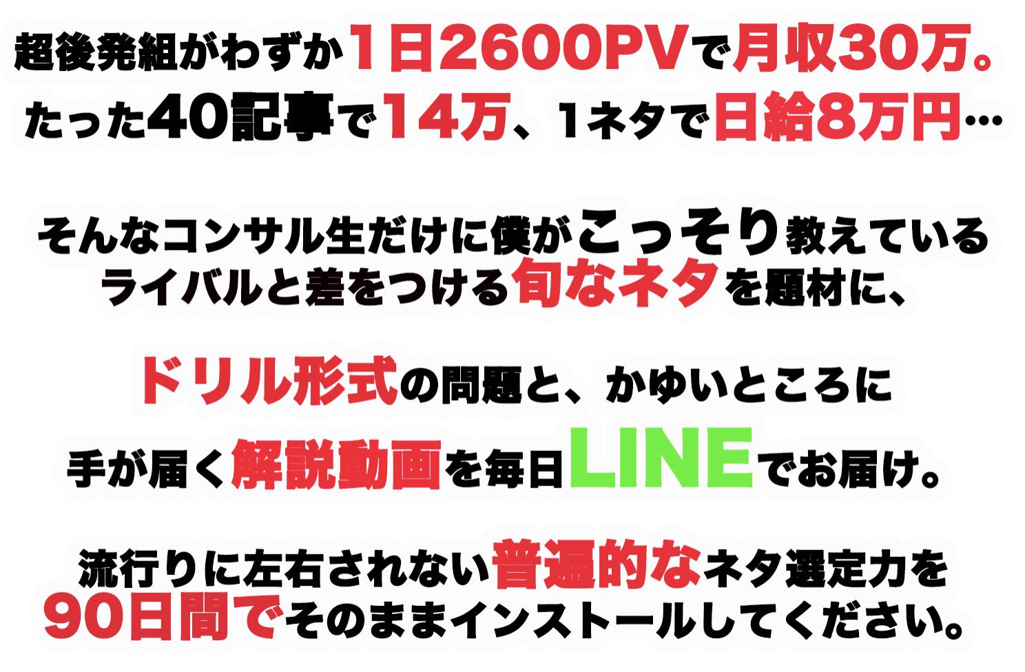 sukusho2018-06-13 17.33.22